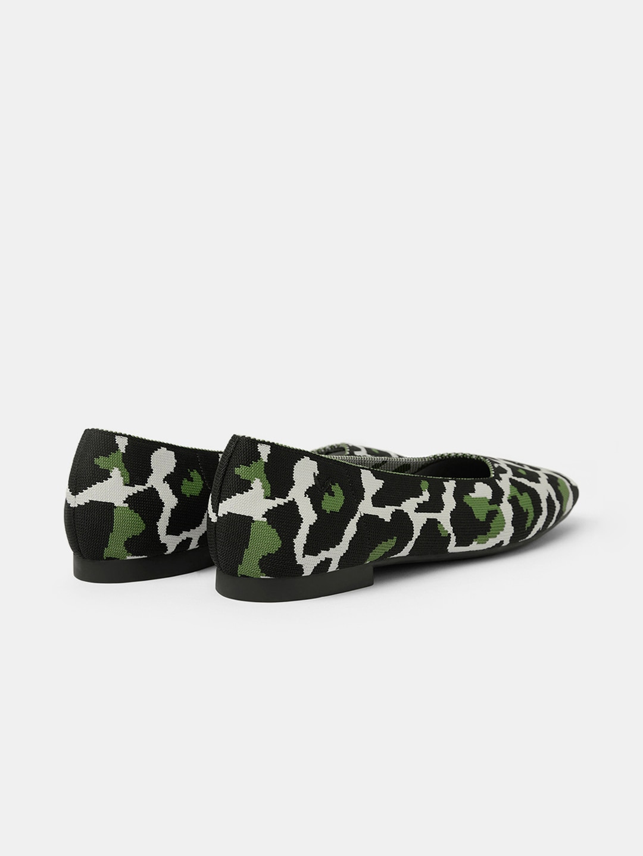النمر الأخضر - النمر الأخضر EU38